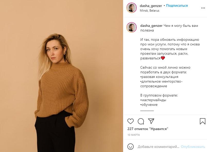 Работа минск без опыта для девушки студентки модельный бизнес апрелевка